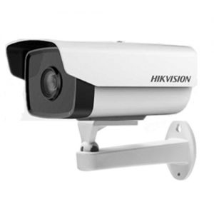 hikvision_ds_2cd1221_i3-cvanphonggroup.com